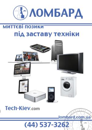 lom_a3_tech